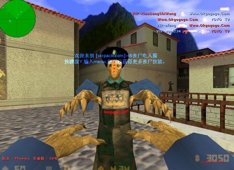 我感觉你先把中国僵尸的模型装进一个房间里面